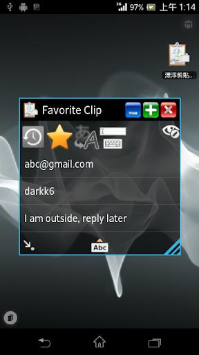 Floating Clipboard 1.2.9 screenshots 1