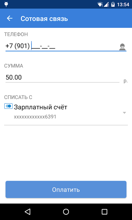 БАНК ОРЕНБУРГ- screenshot
