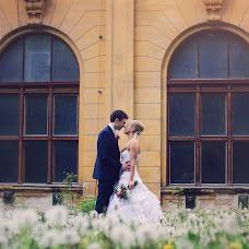 Wedding photographer Lucie Mravcová (mravcov). Photo of 21.05.2015