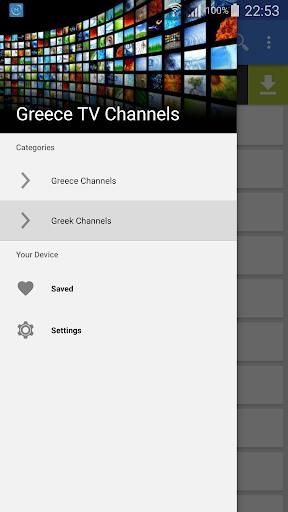 Greece TV Channels