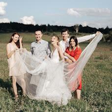 Wedding photographer Nikita Kver (nikitakver). Photo of 09.07.2018