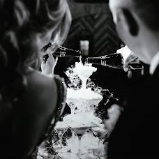 Wedding photographer Aleksandr Rudakov (imago). Photo of 05.09.2017