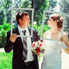Wedding photographer Natasha Kramar (NataKramar). Photo of 16.09.2014