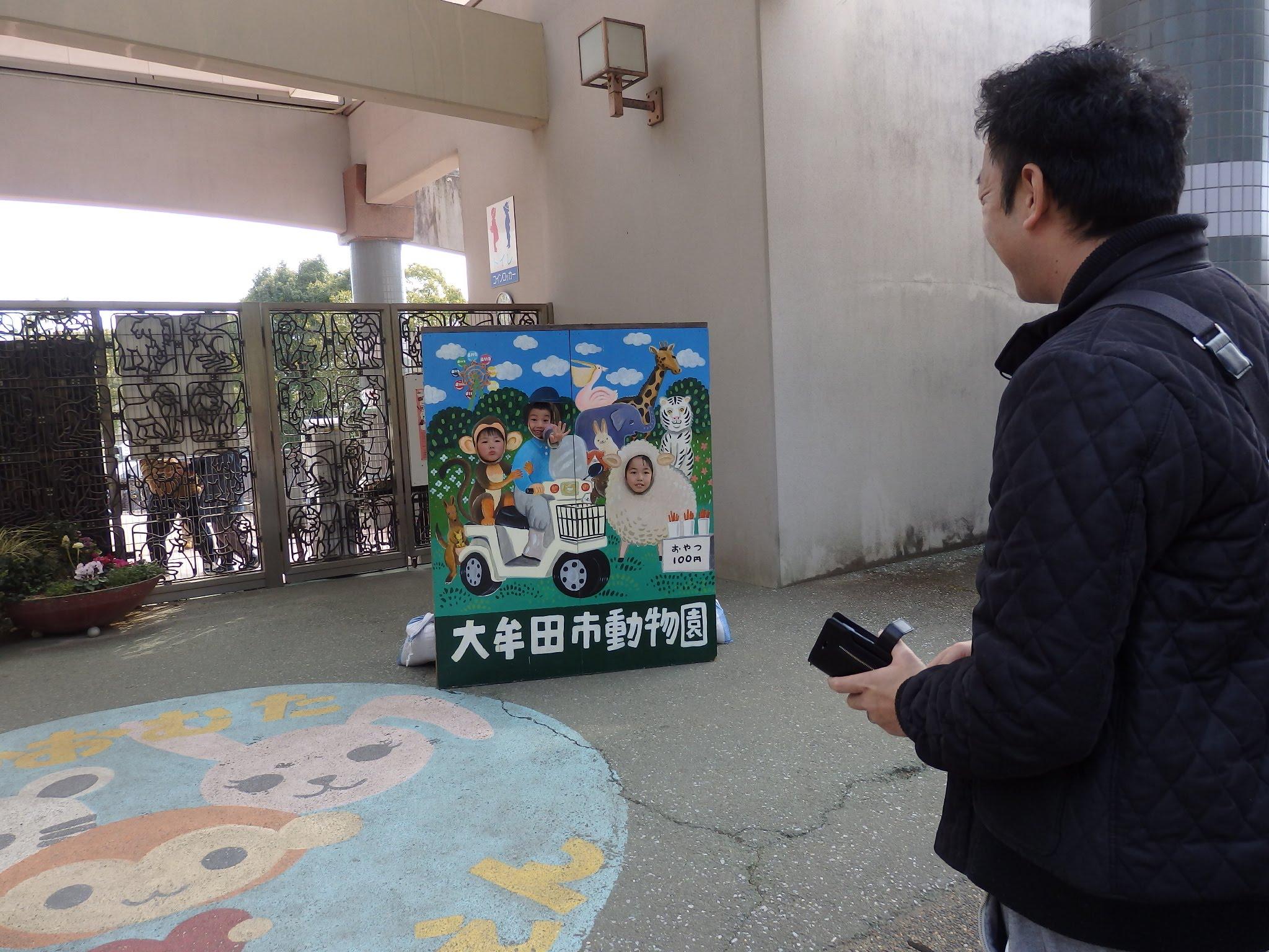 大牟田市動物園5