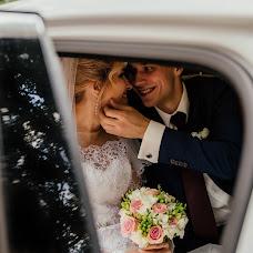 Wedding photographer Mayya Lyubimova (lyubimovaphoto). Photo of 24.08.2017