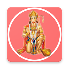 Hanuman Chalisa English icon