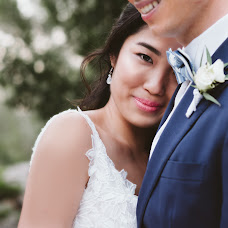 Wedding photographer Aimee Haak (Aimee). Photo of 20.04.2018