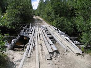 Photo: Страшный мостик