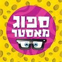 Sponge Master icon