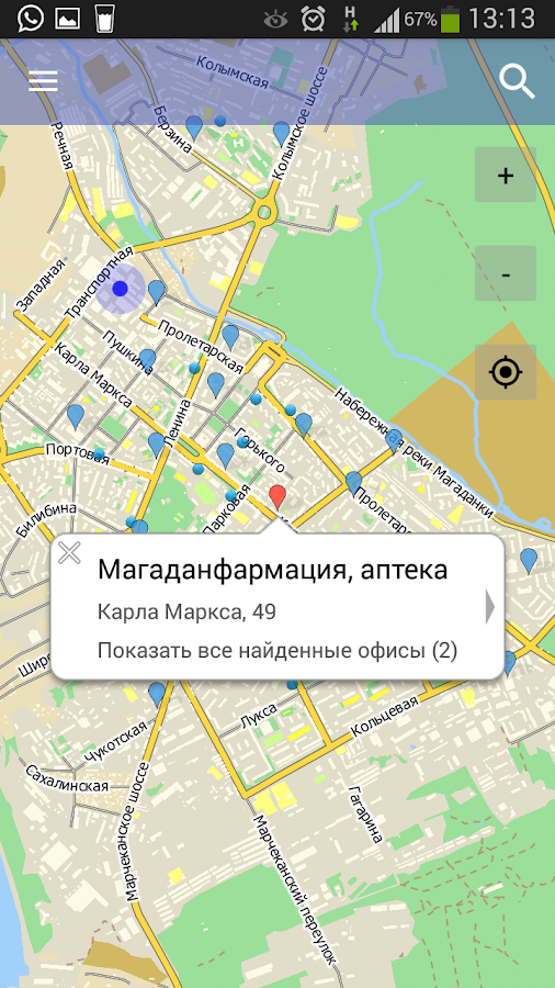ГИС Метасити- screenshot