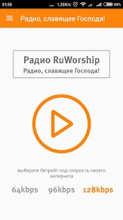 RuWorship- screenshot thumbnail