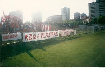 Photo: 20.08.1995 - Orijent - Zadar (1-0) 4