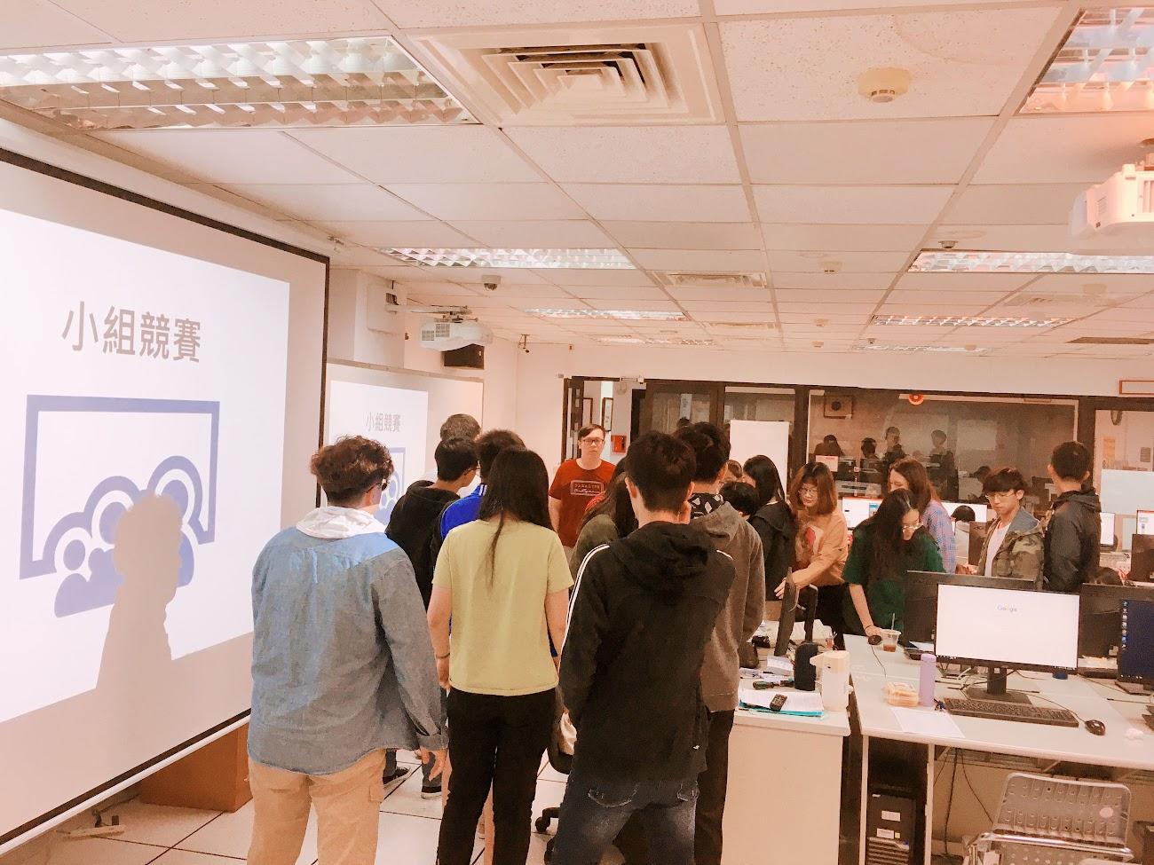 2019-10-16 基礎課程 1 ─ APP初體驗:認識APP與APP快速開發