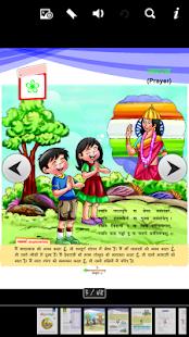 Sanskrit Koomudi 3 - náhled