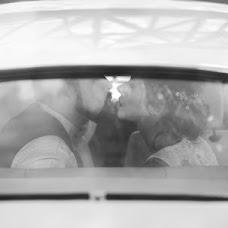 Wedding photographer Nikita Biserov (Dealer). Photo of 16.12.2015