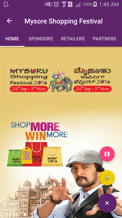 Visit Mysuru- screenshot