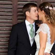 Wedding photographer Cristina Roldán (cristinaroldan). Photo of 01.06.2015
