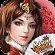 Master of War-มหาศึก3 ก๊ก (game)