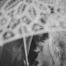 Esküvői fotós Szilveszter Páli (paliszilveszter). Készítés ideje: 24.03.2016