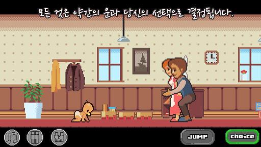 Life is a game : uc778uc0dduac8cuc784 (uc18cubc29uad00 uae30ubd80uc774ubca4ud2b8uc911) 2.0.9 screenshots 9