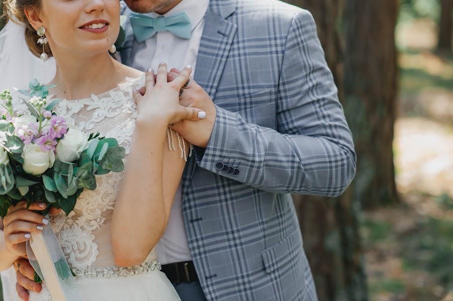 вязаный свадебные фотографы шадринск поезда задержаны