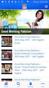 ARY DIGITAL- screenshot thumbnail