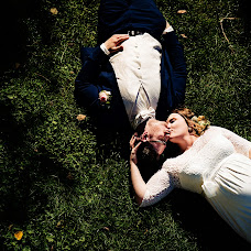 Hochzeitsfotograf Frank Ullmer (ullmer). Foto vom 07.11.2018