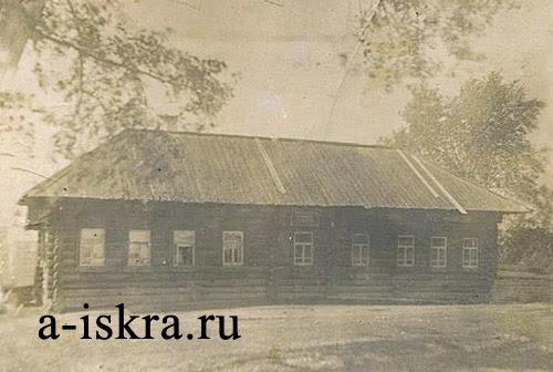 Дом священника в Мугае, фото середины XX века