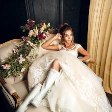 Wedding photographer Marina Yacuk-Andreychenko (MARskaya). Photo of 16.06.2017