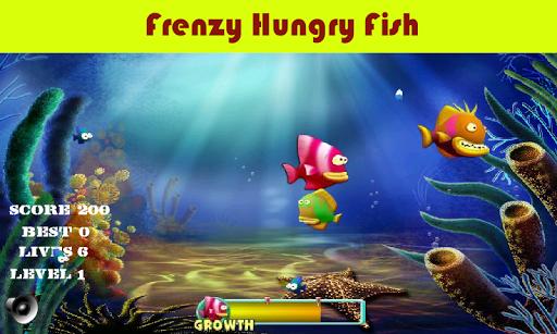 瘋狂飢餓的魚