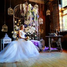 Wedding photographer Galina Chukaeva (goddess). Photo of 19.01.2016