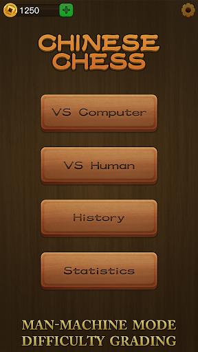 Chinese Chess 1.0 screenshots 1