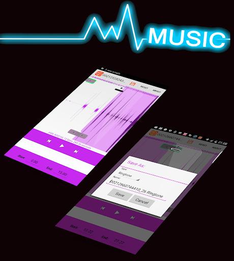 免费MP3音乐切割机