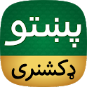 Offline Pashto Dictionary icon
