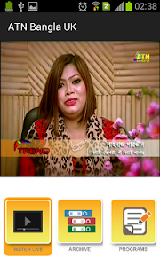 ATN BANGLA UK screenshot 2