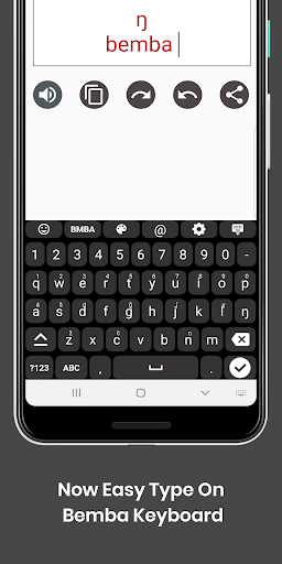 Bemba English Keyboard 2020 : Infra Keyboard screenshots 2