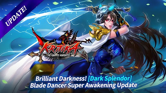 Kritika: The White Knights Apk Download For Android and Iphone 1