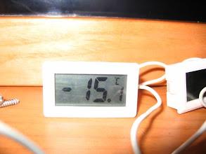 Photo: Temperatura del congelador. Está bien.