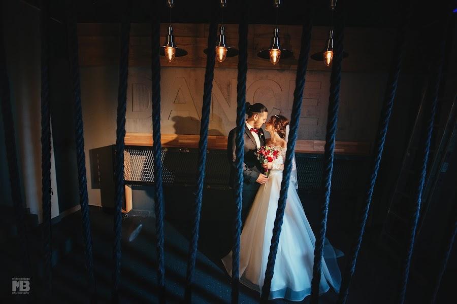 Свадебный фотограф Michael Baloga (xfoto). Фотография от 28.12.2016