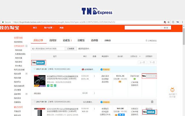 TND EXPRESS