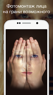 программа голые девушки на андроид