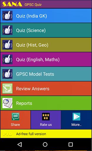 GPSC Quiz