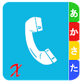 ContactsX Free apk