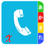 ContactsX Free Icon