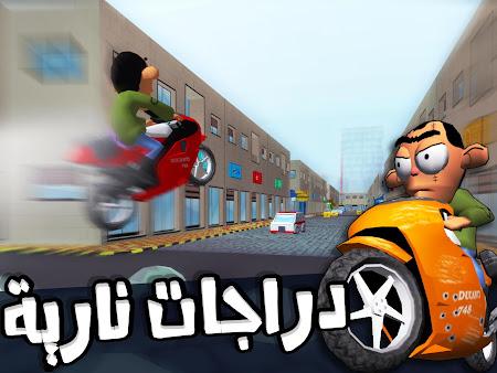 لعبة ملك التوصيل - عوض أبو شفة 1.4.1 screenshot 103725