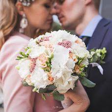 Wedding photographer Darya Sorokina (dariasorokina). Photo of 13.06.2017