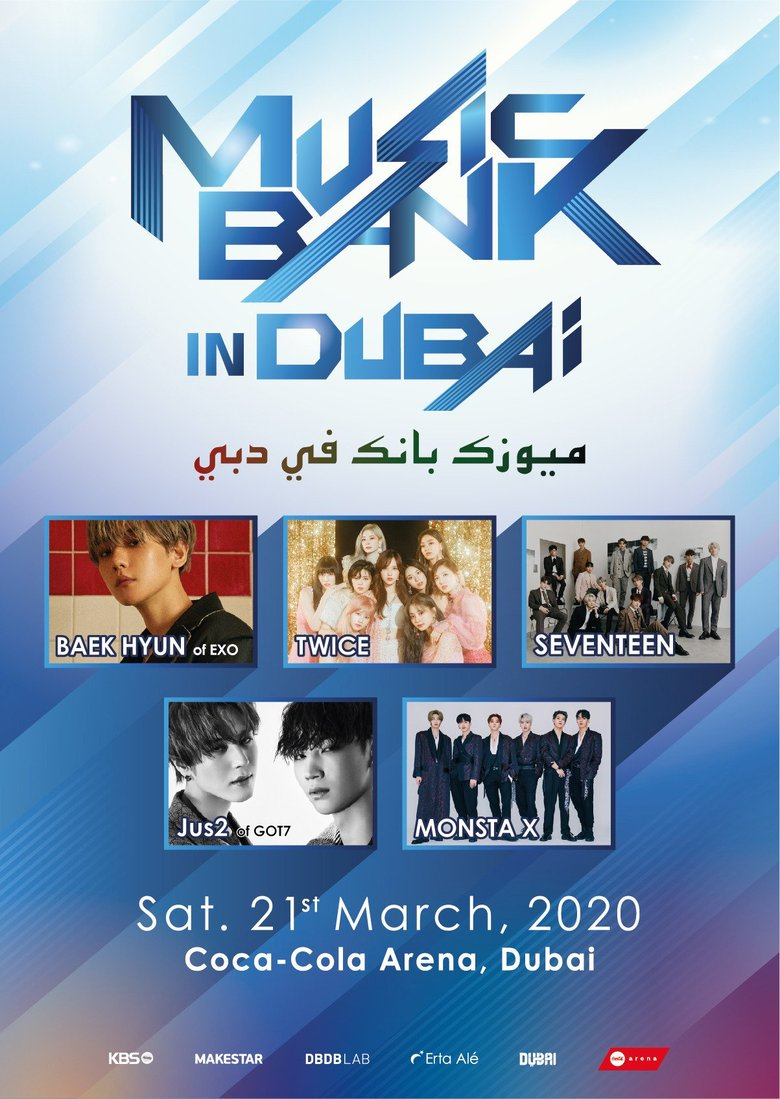 music bank in dubai postpone 1