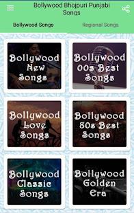Bollywood Songs - 10000 Songs - Hindi Songs for PC-Windows 7,8,10 and Mac apk screenshot 9