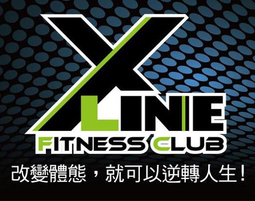 XLINE聯盟健身會員