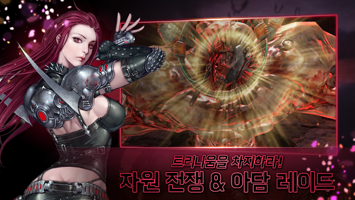 MMORPG SouthernCross 0.8.71 screenshots 6